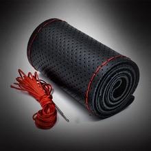 4 цвета DIY текстура мягкий авто чехол рулевого колеса автомобиля с иглами и резьбой искусственная кожа автомобильные чехлы горячий автомобиль-Стайлинг