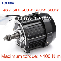 48V 60V 650W 1000W DC Brushless Motor Tricycle Electric Motorcycle Car Rear Axle Differential Motor Tricycle Conveyor Motors DIY