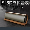 Betnew X03 Творческий Настроить Беспроводной Портативный Bluetooth Динамик Сабвуфера Коровьей Мини-Динамик Bluetooth