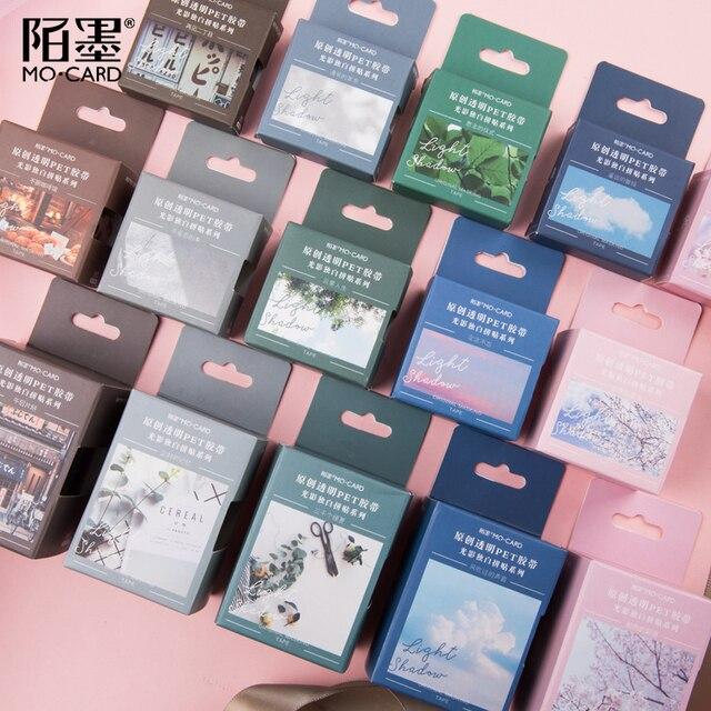 Vintage café flor de cerezo bala diario PET Washi cinta adhesiva DIY Scrapbooking etiqueta adhesiva cinta adhesiva