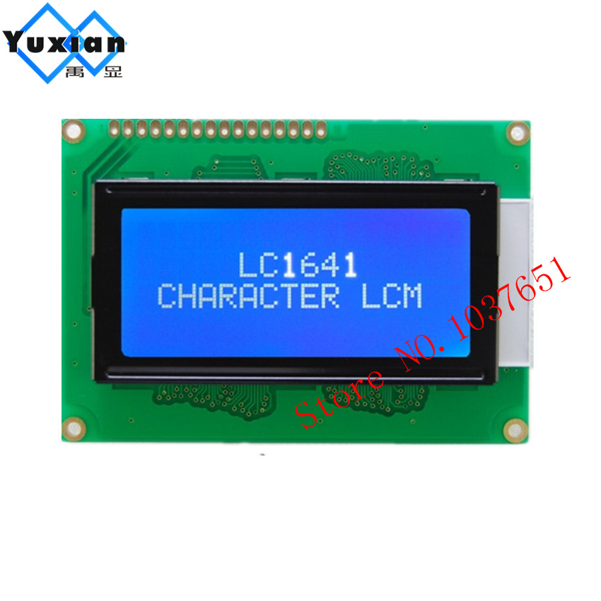 Cheap for all in-house products 1604 lcd in FULL HOME