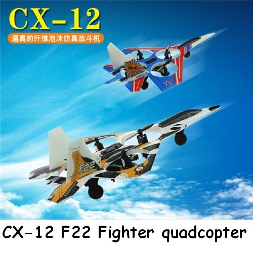 2016 RC Fighter f15 F22 CX-12  rc plane model 2.4G 6 Axis LED 4channel rc airplane with light rc remote control drone quadcopter