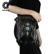 Steampunk New Design Punk Retro Rock Gothic Shoulder Waist Bags Packs Victorian Style Leg Bag Men and Women Fashion Waist Bag punk style women s shoulder bag with rivets and union jack design