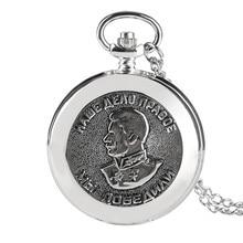 Silver Quartz Pocket Watch Necklace Memory Joseph Vissarionovich Stalin Men