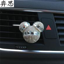 new pattern Horn Mickey Outlet perfume Lady car decoration Automotive air conditioning outlet Aromatherapy Free shipping
