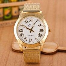 New Fashion Watch Men Roman Numerals Quartz Gold Stainless Steel Wrist Watch Male Clock Watches relogio masculino