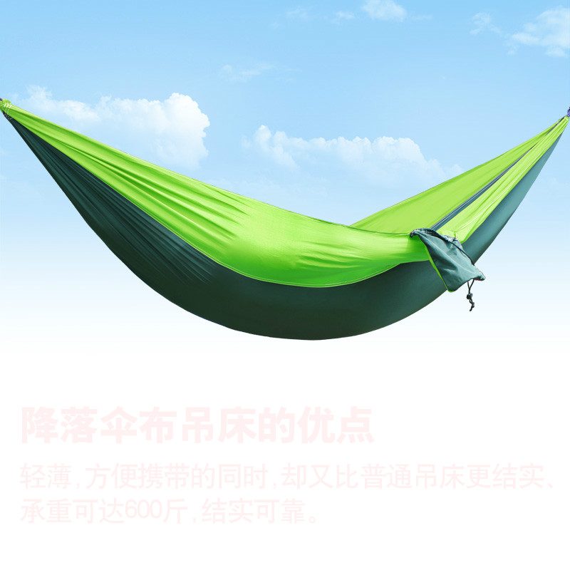 Travel for breathable lightweight and portable outdoor portable hammock double person indoor swing mountaineering camping single person hammock canvas thicken camping indoor and outdoor travel furniture swing go to bed colorful easy to fold carry
