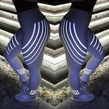 Rainbow Reflective Leggings