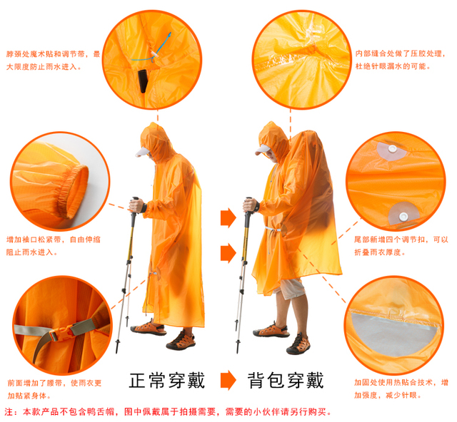 3F UL Single Ponchon Ultralight Hiking Raincoat Outdoor Tarp Sun Shelter 15D Silicone 210T Taffeta 1