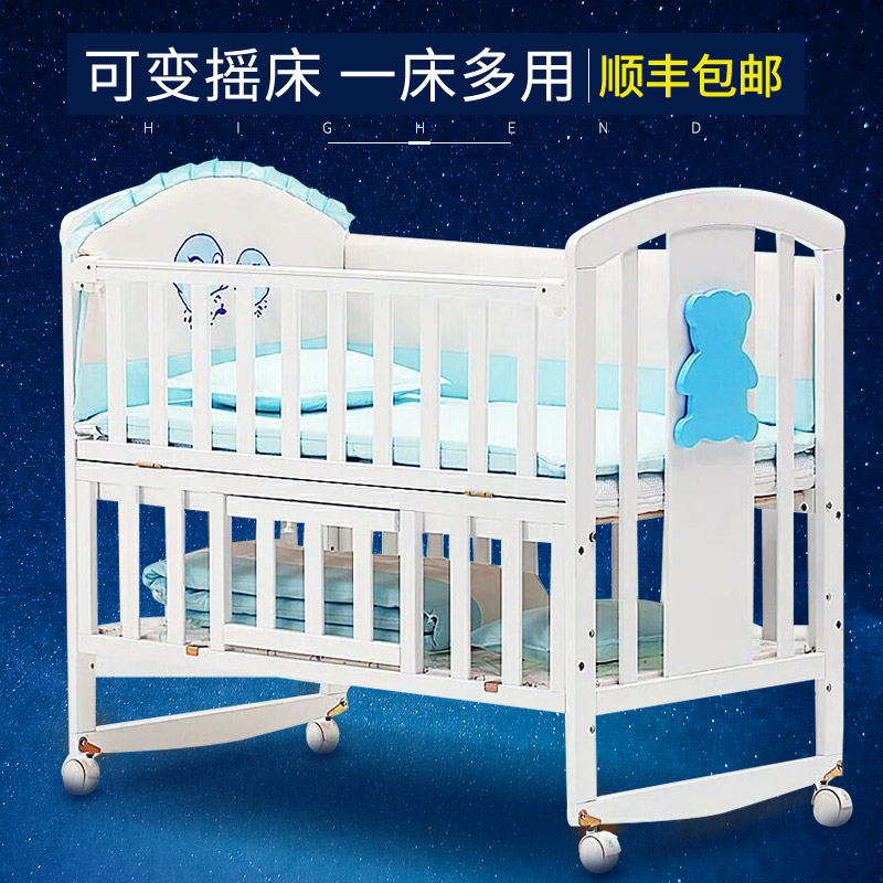Hope Baby Crib Solid Wood Multi-function European Children's Bed Baby Bed Game Bed Newborn Bed Shaker With Mosquito Net
