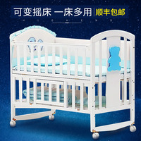 Hope baby crib solid wood multi function European children's bed baby bed game bed newborn bed shaker with mosquito net