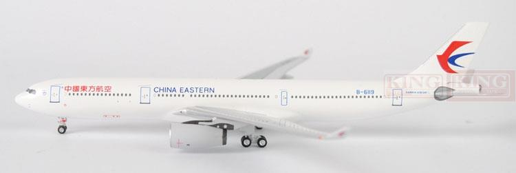 Aeroclassics China Eastern Airlines B-6119 1:400 A330-300 commercial jetliners plane model hobby
