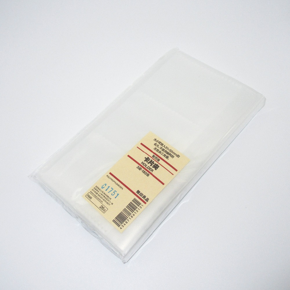Original MUJI Transparent PP Business Card Holder 180 Bags 91x55mm ...