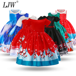 New Fashion Christmas Princess Of Girls Dresses Reception Formagirls Clothes Ball Gown For Girl Dress Knee-length Style 2-12year