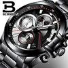 Di Lusso genuino di Marca BINGER Mens Quarzo Multifunzione sport cronometro orologio maschile del Calendario da tavolo Luminoso impermeabile