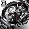 Genuine Swiss BINGER Brand Mens Quartz Multifunctional Sports Stopwatch Watch Calendar Male Luminous Waterproof Table