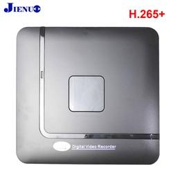 Мини-видеорегистратор, 4 канала, 8 каналов, H265 + ONVIF 2,0