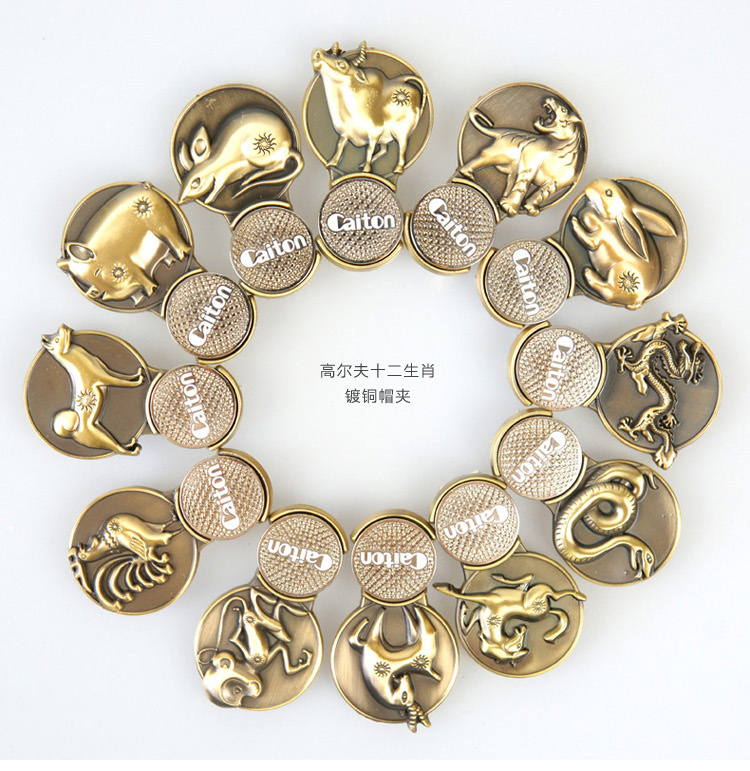 Free Shipping 1 set 12 pcs China gift Chinese Zodiac Magnetic Golf Ball Markers w Golf Zodiac Hat Clip , Chinese elements робот zodiac ov3400