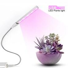 Светодиодсветильник фитолампа для растений, лампа полного спектра с USB, 5 в постоянного тока, красный и синий цвета