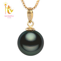 NYMPH 18K Gold Natural Tahitian Black Pearl Necklace Pendant Au750 Wedding Party Luxurious Gift For Women Girl D218