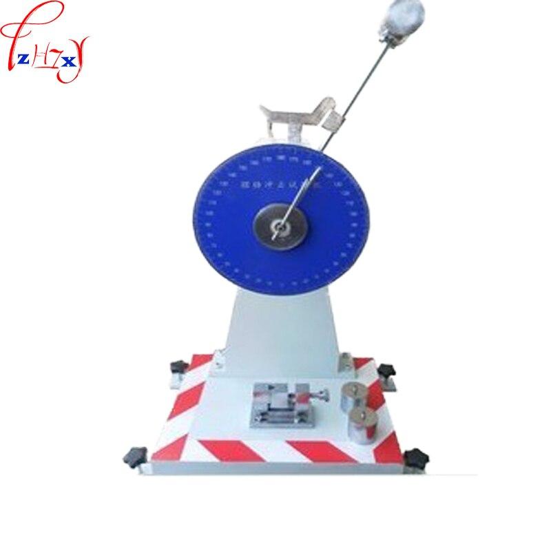 Machine d'essai d'impact de pendule machine d'essai pour la résistance à l'impact des produits en plastique équipement de laboratoire 1 pc