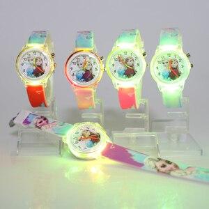 الأميرة إلسا الأطفال الساعات الإلكترونية الملونة ضوء مصدر الطفل ووتش بنات عيد ميلاد حزب الاطفال هدية ساعة أطفال المعصم
