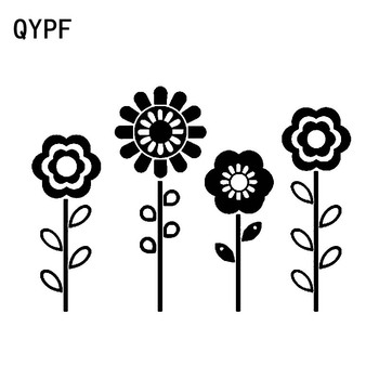 QYPF 16.8cm*11.9cm Four Monotony And Innocence Flowers Unparalleled Vinyl Car Sticker Variety Shaped Pattern C18-0566 image