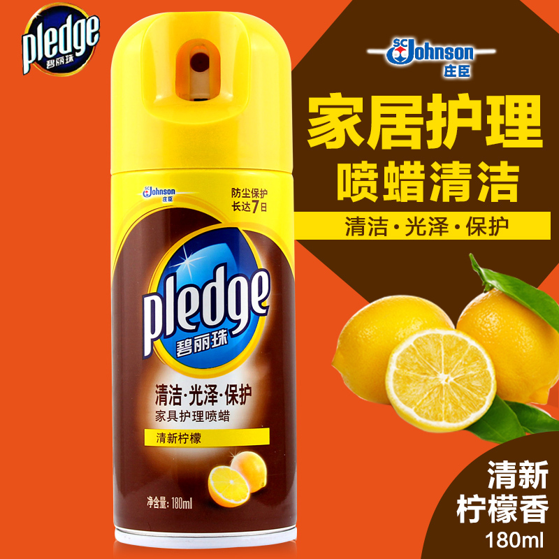 Aliexpress  Buy Johnson Pledge furniture care spray wax 180ml lemon  oil to clean wood furniture care agents and maintenance from Reliable  furniture ...