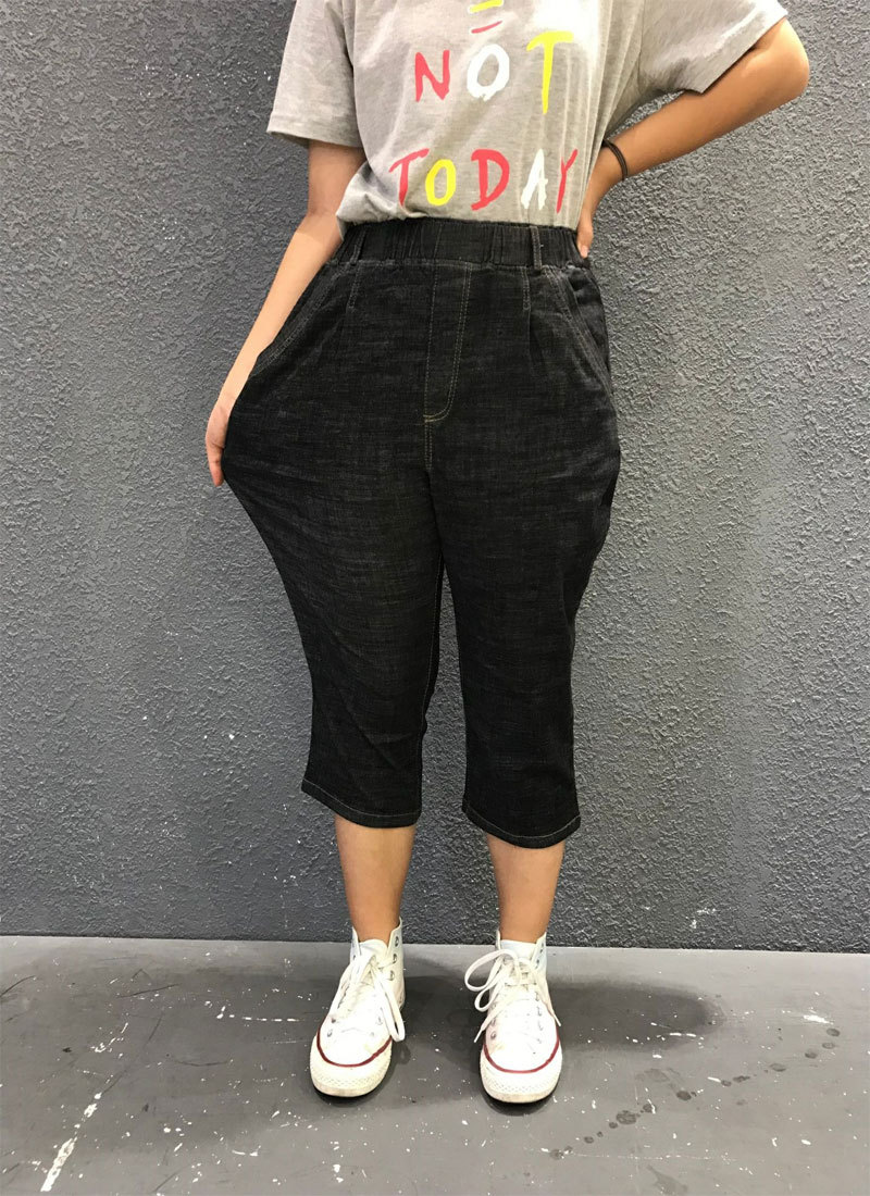 giá Jeans Stop118 Plus 12