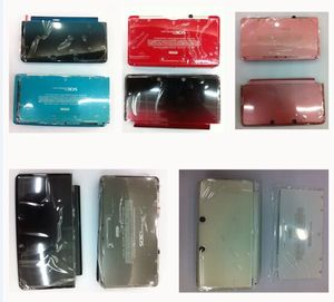Image 1 - מלא Shell Case שיכון עבור Nintend 3DS Gamepad קונסולת כיסוי עם גומי זכוכית