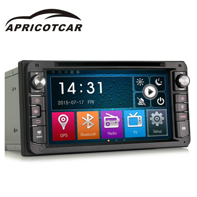 Car DVD Player for Toyota Corolla Dedicated 7 Inch Car Multimedia Player GPS Navigation Touch Screen 2DIN Vehicle Mounted