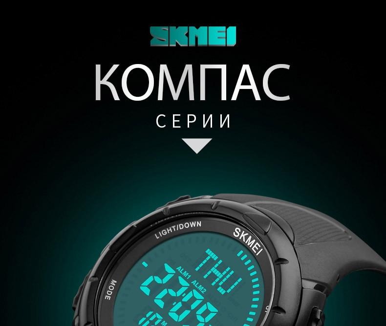 1232-Russian_01