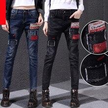 Плюс размер патч черные джинсы женщин Новая Мода длинные брюки джинсовые Свободные шаровары женщин vaqueros mujer