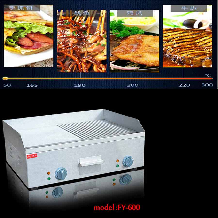 1pc 110/220V Electric fry grooved griddle electric griddle fry pan FY- 600 Electric fry flat pan machine fry s liar