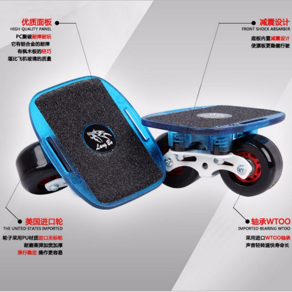 LangBo F1 patins à roues libres printemps amortissement dérive conseil gommage PC Patines planche à roulettes planche FreeStyle patins souper léger dérive conseil - 2