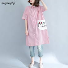 Women Casual Loose Cotton Shirt Dresses Camel Character Print Big Pocket 2017 Polo Collar Short Sleeve Female Shirt Dresses Pink