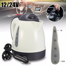 1000ML Car Hot Kettle Portable Water Heater Travel Auto 12V/24V for Tea Coffee 304 Stainless Steel Large Capacity Vehicle