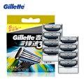 Gillette Mach 3 Лезвия Брендов Безопасности Лезвия Для Мужчин Бритья Уход За Кожей Лица (8 Лезвия)