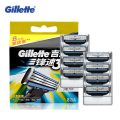 Gillette Mach 3 Razor Blades Brands Safety Razor Blades For Men Shaving Face Care (8 Blades  )