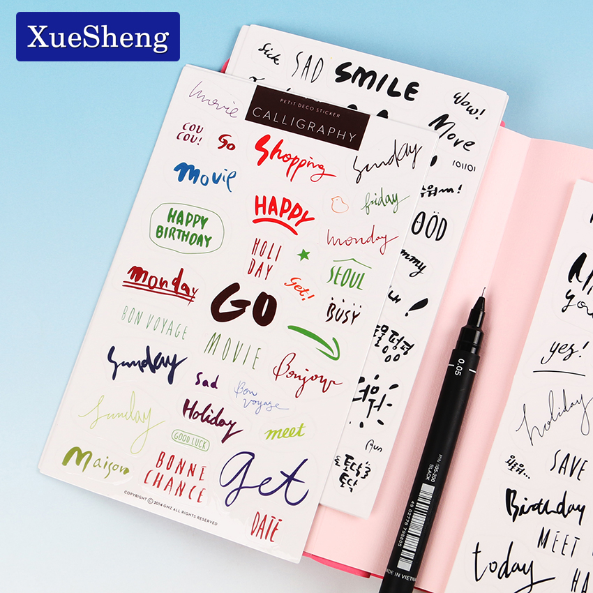 8 Sheets Kawaii Sticker Diary Stickers Transparent Black English Word Student Papeleria Stationery Sticker