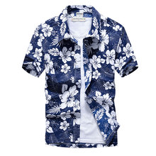 Pink Hawaiian Beach Shirt Men Summer Short Sleeve Palm Tree Print Button Down Aloha Shirts Holiday Party Fit Camisa Hawaiana 5X