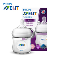AVENT 1pcs Baby Feeding Bottle 125ml Infant Milk Bottle For Babies PP Nursing Care Safe Mamadeiras