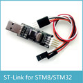 STLink STM8 Emulator STM32 Simulator ARM ST-Link Programmer Downloader with SWIM SWD