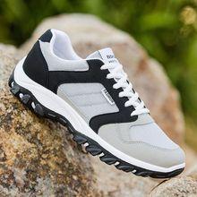 2019 весна / осень новая мужская обувь на шнуровке модная мужская обувь дышащая обувь для мужчин  Лучший!