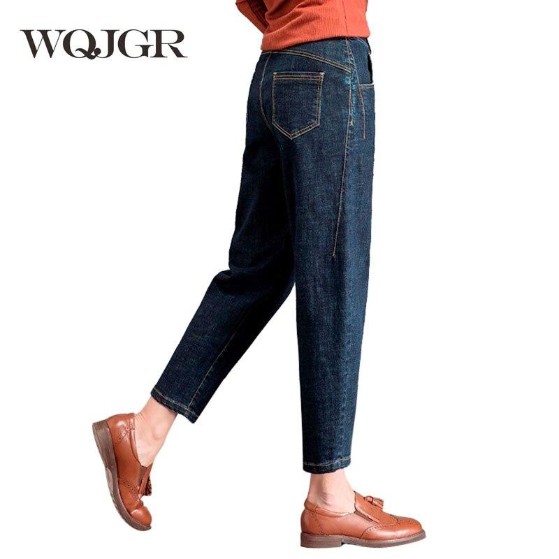 6682ba8feb4 WQJGR Весна и Осень Джинсы женские девять частей женские джинсы легко будет  код редис Брюки Высокая
