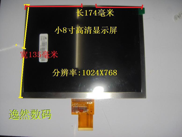 ФОТО Small 8 inch Onda V801 display the dual-core version of the V811 V812 V813 LCD screen, quad-core HD