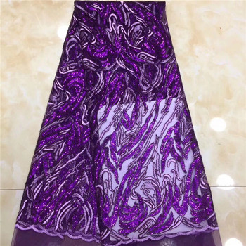Elegant evening dress material French net lace fabric African party mesh cloth PDN118 (5yards/pc)