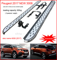 For Peugeot 2017 NEW 3008 running board side step side bar, most popular style in China,supplied by ISO9001 factory,recommended