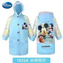 Limit discounts Mickey mouse Raincoat summer impermeable children Kids Boy Girl Poncho Rainsuit men raincoat outdoor