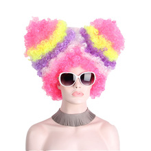 Afro Clown Wig Regnbåge Coloful Big Top Fans Party Wigs för kvinnor män Kids Colorful Football Fans Wig Hair
